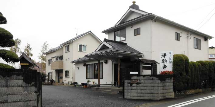 浄願寺外観04